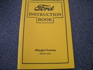1927 1927 Model T Instruction Book